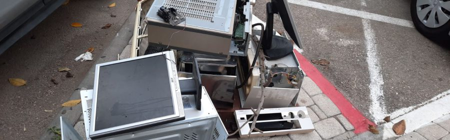 פסולת אלקטרונית